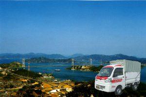 来島海峡大橋と赤帽車
