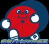 赤帽アクセスS98運送ロゴ