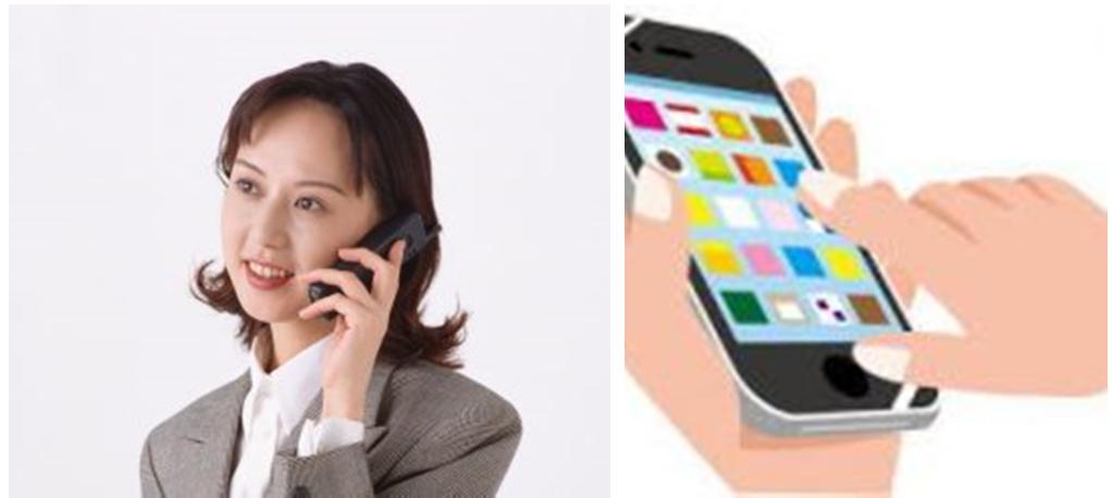 電話をかけている女性とスマホ