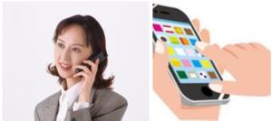 電話をかけている受付の女性とスマホ
